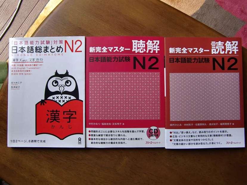 preparando noken libros somatome kanji n2 y kanzen master