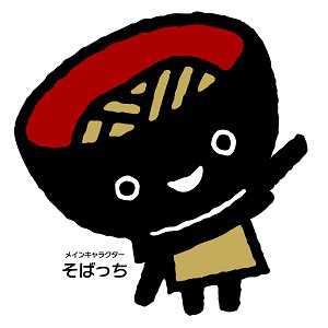 iwate yuru kyara mascota