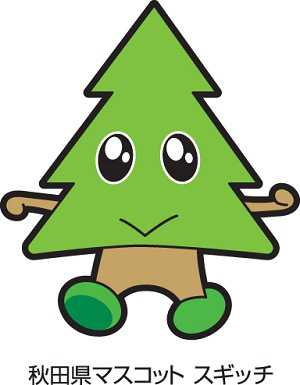 akita yuru kyara mascota