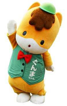 gunma yuru kyara mascota