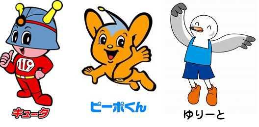 tokyo yuru kyara mascota