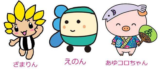kanagawa yuru kyara mascota