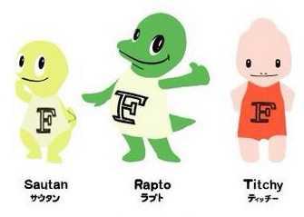 fukui yuru kyara mascota