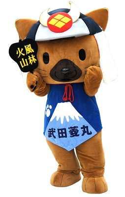 yamanashi yuru kyara mascota