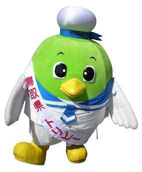 tottori yuru kyara mascota