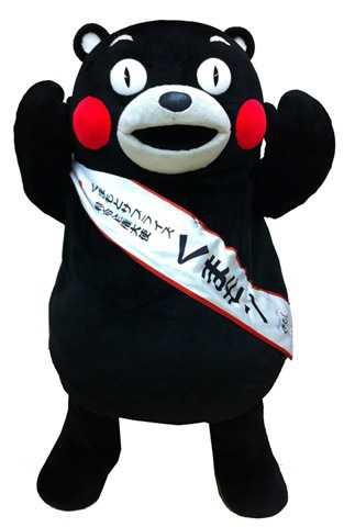 kumamoto yuru kyara mascota