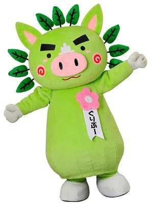 kagoshima yuru kyara mascota