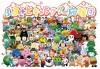 47 Prefecturas de Japon y mascotas portada