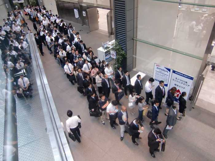job fair doda curriculums Tokyo International Forum