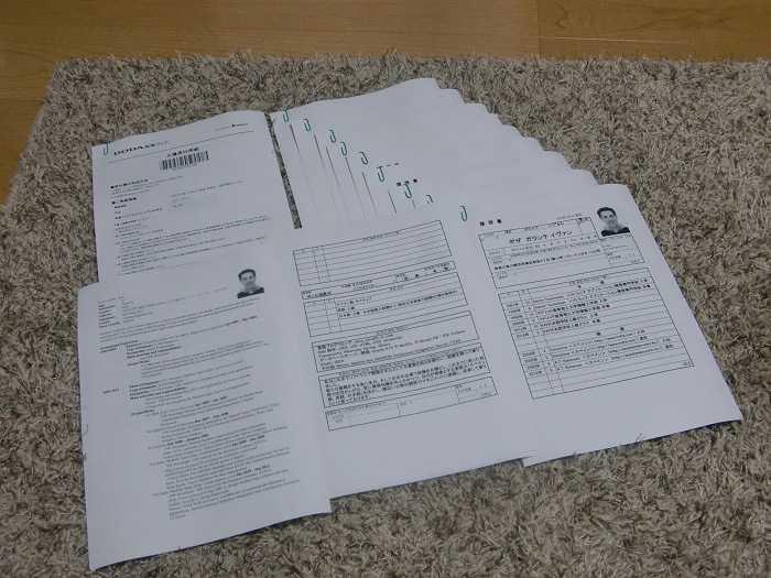 job fair tokyo doda curriculums resume