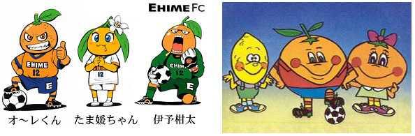 comparativa-mascotas-ehime-fc-y-mundial-espac3b1a-82
