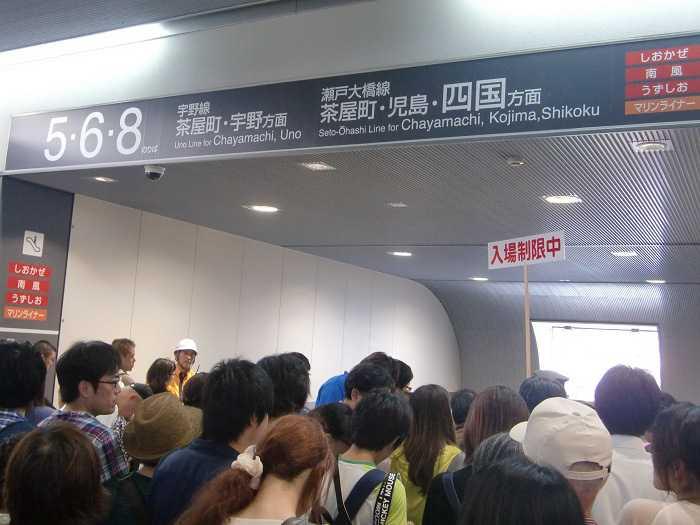 okayama station tifón