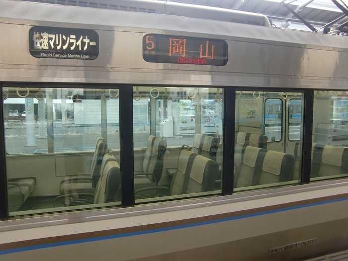 okayama station tren marine liner