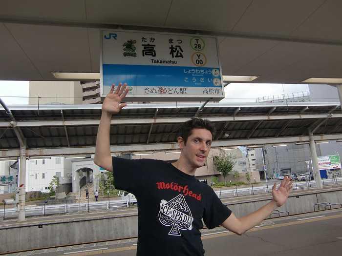 shikoku takamatsu station