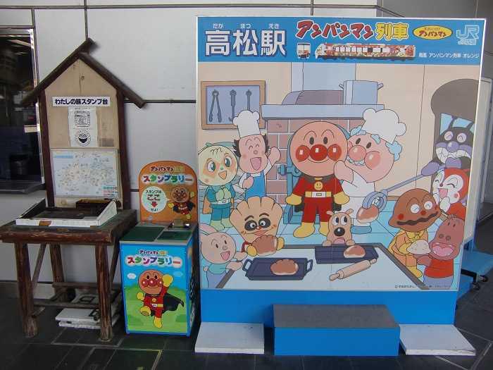 shikoku takamatsu station anpaman