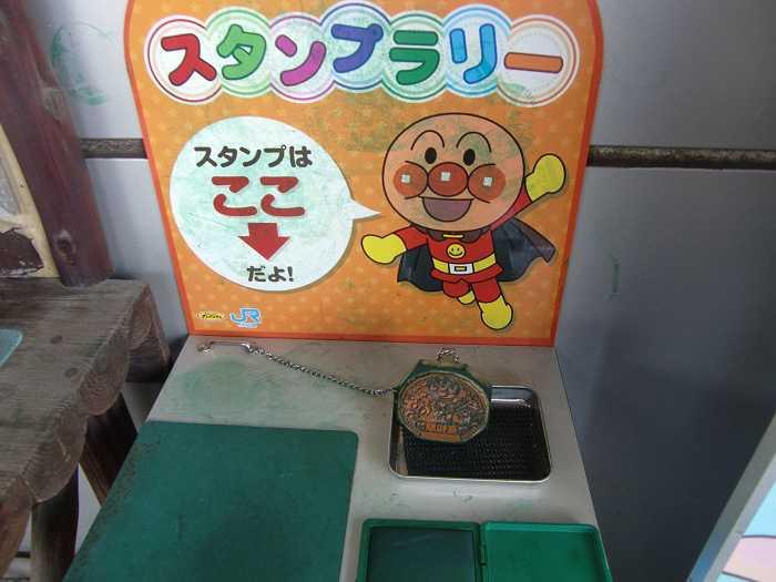 shikoku takamatsu station sello anpaman