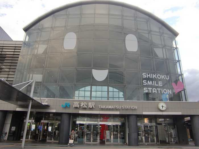 takamatsu shikoku smile station jr