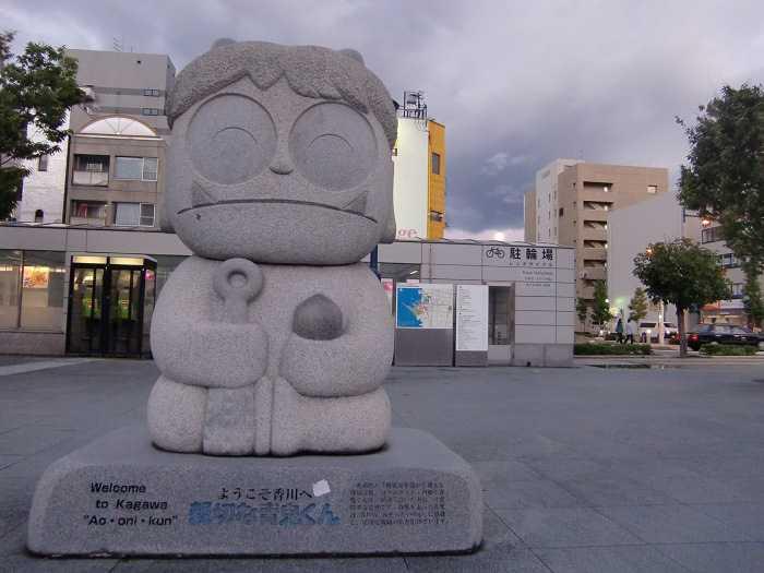 takamatsu shikoku demonio aoi oni yuru kyara