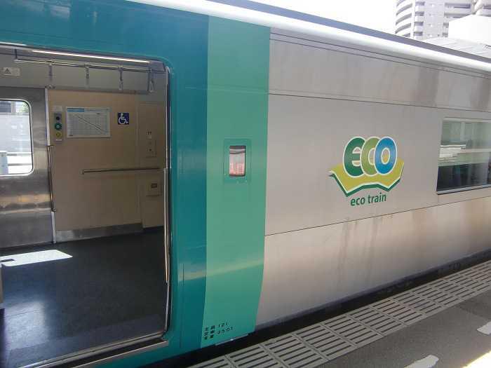 takamatsu station jr shikoku