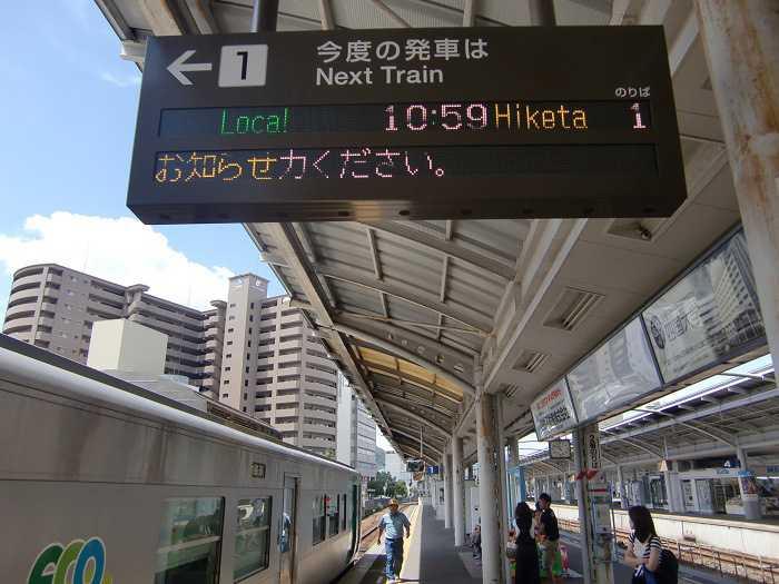 tren hacia ritsurin garden takamatsu shikoku