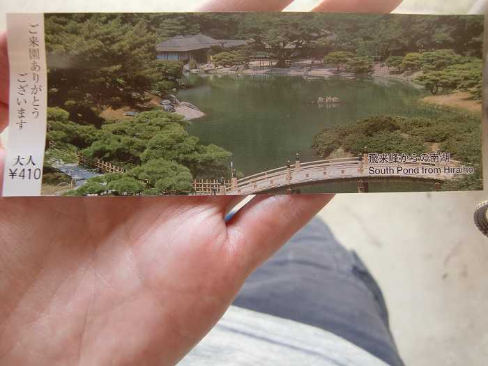 ritsurin garden takamatsu shikoku entrada