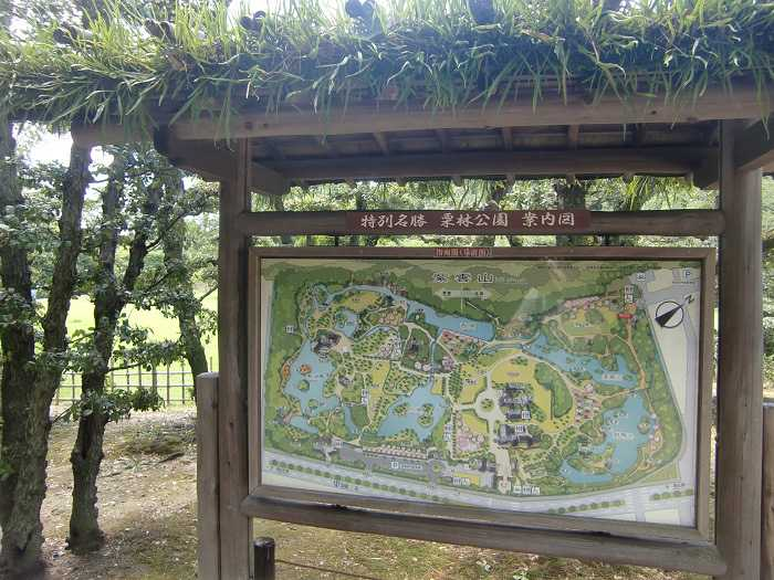 viaje-a-shikoku-036-jardin-ritsurin-garden