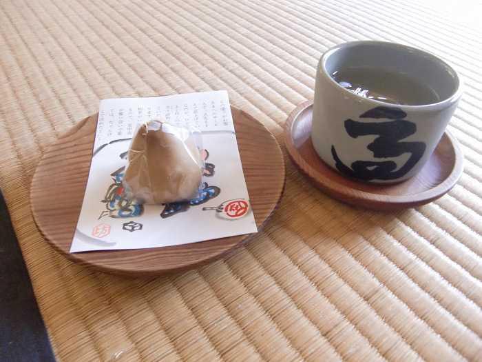 shikoku ritsurin garden takamatsu Kikugetsu-tei konpira manju