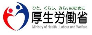 Logo Ministerio Salud Trabajo Japones