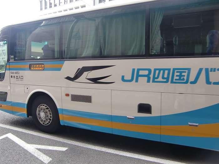 Bus hacia Matsuyama (Ehime)