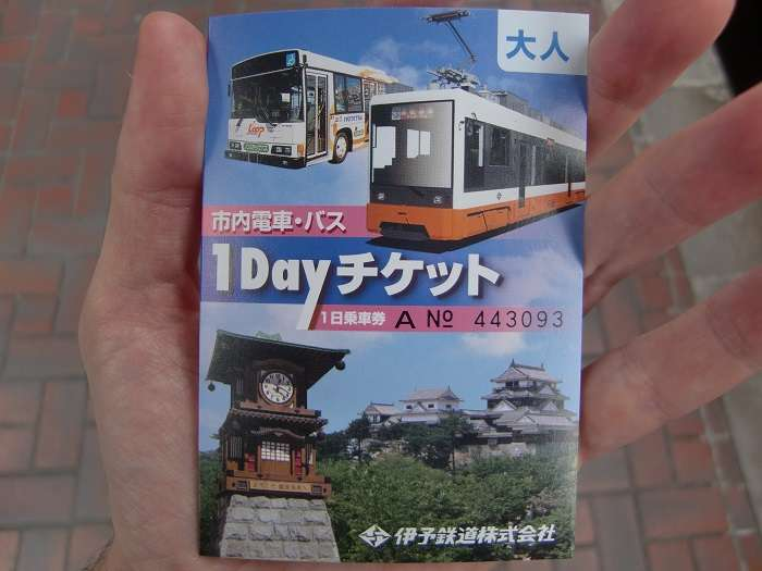 Matsuyama. Tranvia. 1 Day Ticket