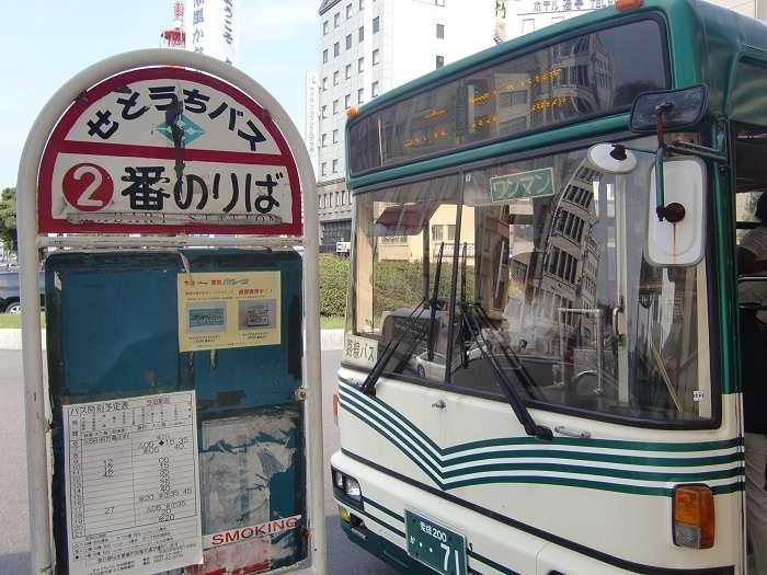 Imabari. Autobus hacia mirador