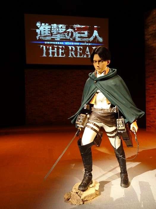 Shingeki no Kyojin. Levy