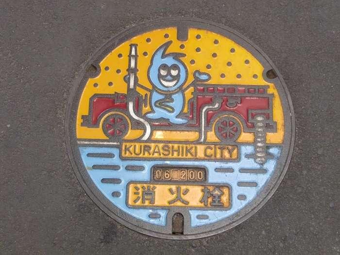 Kurashiki alcantarilla