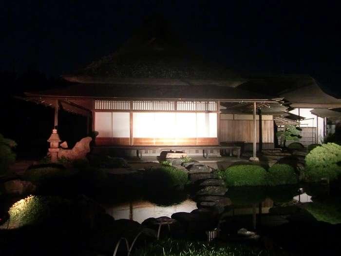 Okayama Kenrokuen