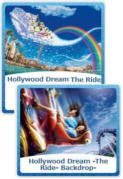 Hollywood Dream Backdrop atraccion