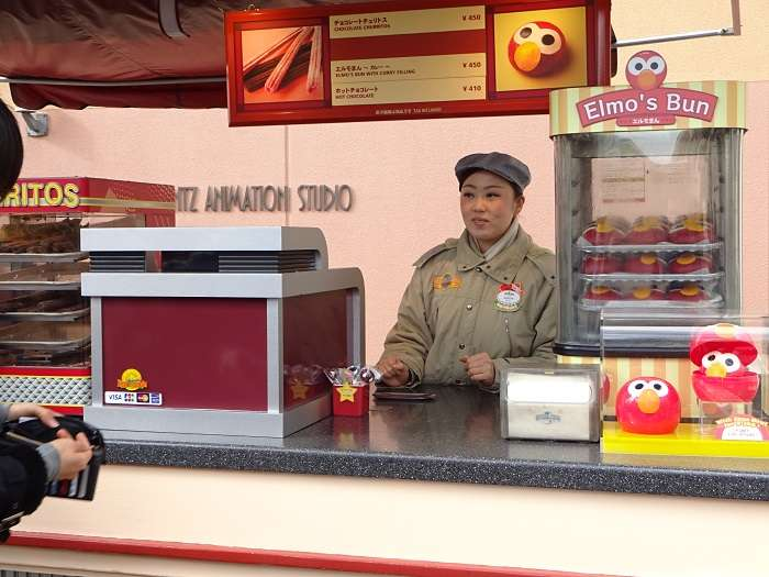 Nikuman Elmo
