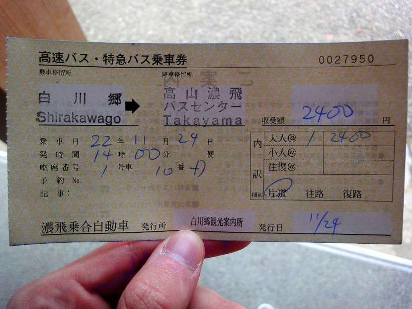 autobus desde shirakawago a takayama