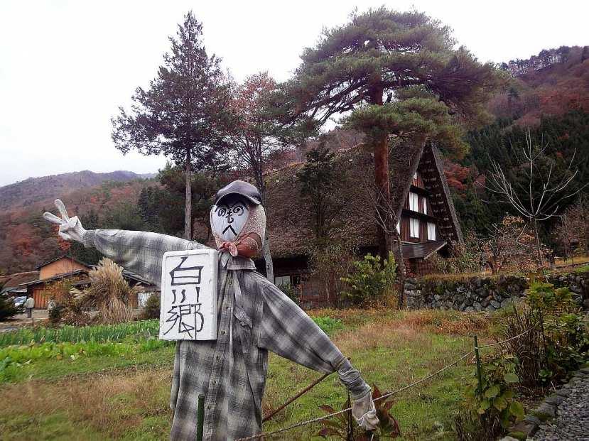 espantapajaros shirakawago