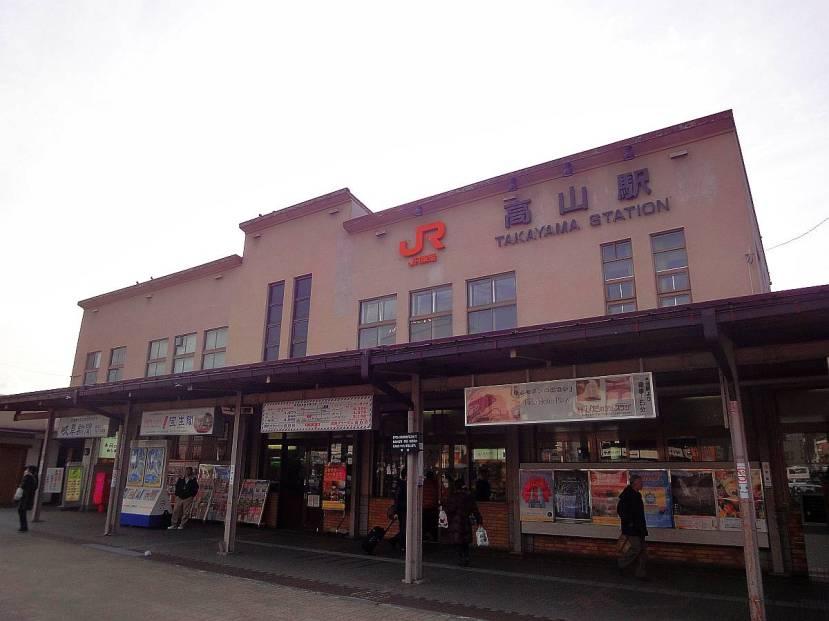 estacion takayama jr