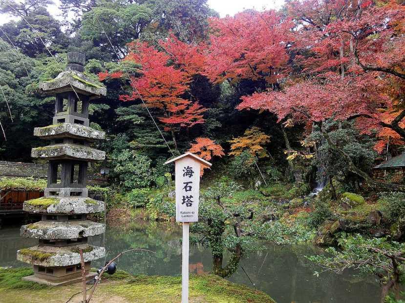 jardin Kenrokuen kanazawa estanque. cartel