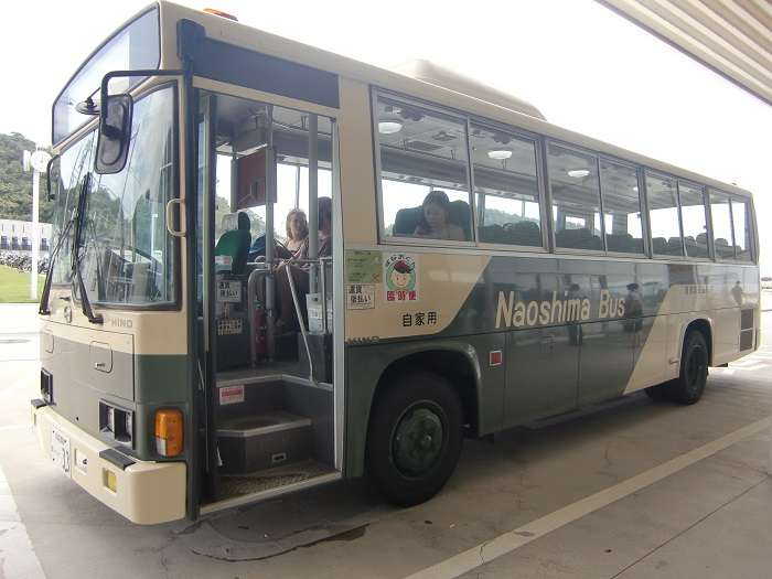 Autobus Naoshima