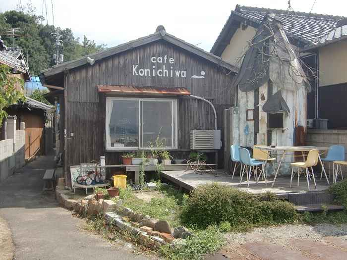 Naoshima Cafeteria