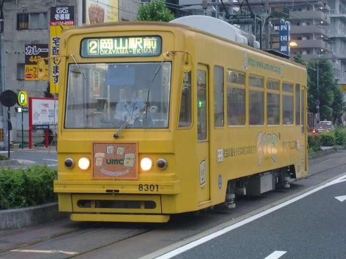 Okayama Tranvia