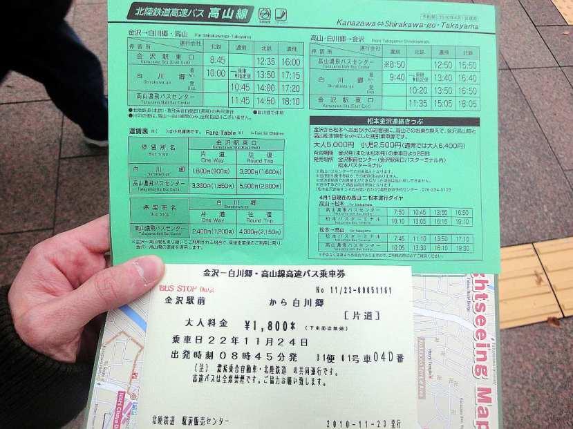horarios autobus hacia Shirakawa-go