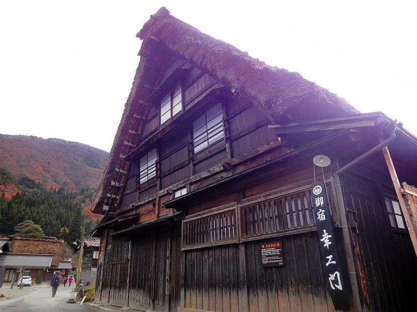 shirakawa minka casas arquitectura gasshou zukuri 1
