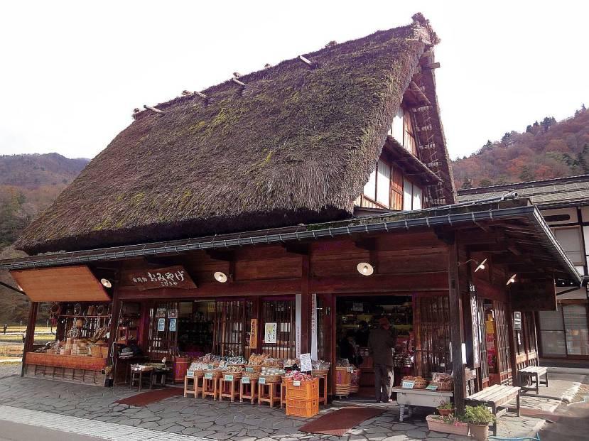 shirakawa minka casas arquitectura gasshou zukuri 8