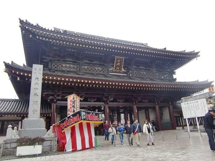Templo Kawasaki Daishi