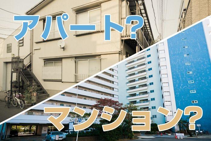 Alquilar un piso en jap n japabanchel blog de un madrile o de carabanchel viviendo en tokyo - Pisos nuevos en carabanchel ...