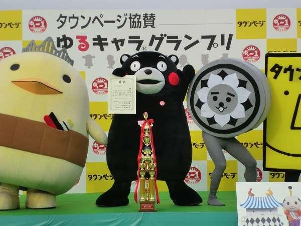 yurukyara gran prix 2011