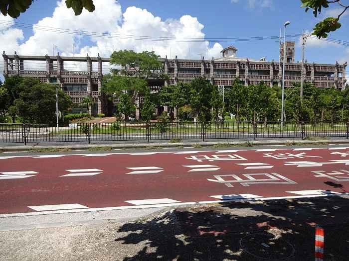 Ayutamiento de ciudad de Nago Okinawa